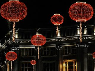 обои Красные Фонари,   здание,   ночь, фото