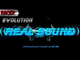 обои Логотип радиостанции REAL SOUND фото