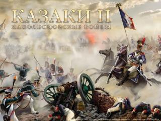 обои Казаки ІІ Наполеоновские войны фото