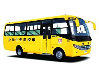 обои Yutong ZK6751DX сбоку фото