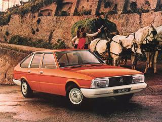 обои Simca 1307 1975 лошади фото