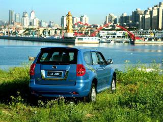 обои ZXAuto Landmark V5 2009 зад фото