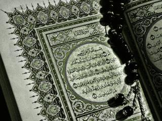обои для рабочего стола: Ислам,   коран,   священная книга,   четки