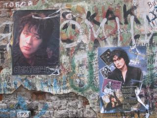 обои Стена памяти В Цоя фото