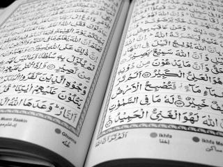 обои Коран,   священная книга,   арабский фото