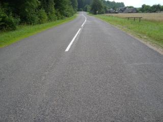 обои Дорога домой фото