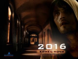обои 2016 коридор фото