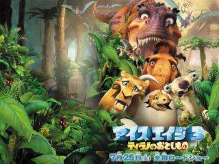 обои Эра динозавров бегут фото