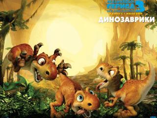 обои Эра динозавров детки фото