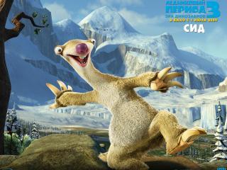 обои Эра динозавров ленивец фото