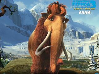 обои Эра динозавров мамонтиха фото