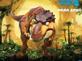обои Эра динозавров опасный фото