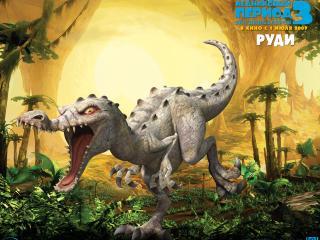 обои Эра динозавров страшный фото