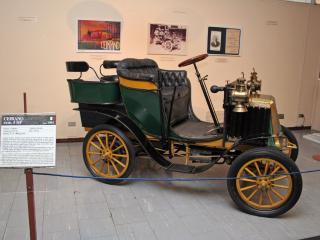 обои Ceirano 5 HP (1901) сбоку фото