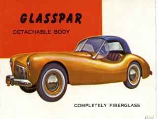 обои Glasspar G2 реклама фото