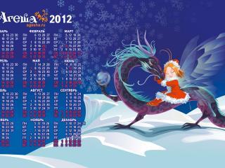 обои Календарь 2012 - Верхом на крылатом змее фото