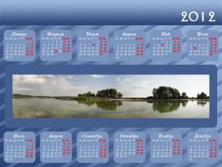 обои Календарь 2012 - Пейзаж фото