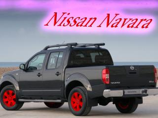 обои Ниссан Навара фото