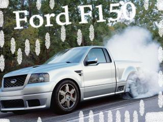 обои Форд Ф 150 фото