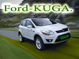 обои Ford-- KUGA едит по дороге фото