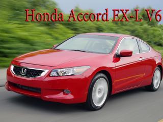 обои Honda Accord EX-L V6 красного цвета на дороге фото