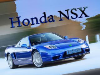 обои для рабочего стола: Honda,   NSX очень быстро едет