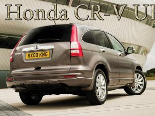 обои Honda CR-V UK на фоне яхты фото
