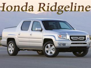 обои Honda,   Ridgeline белого  цвета фото