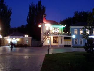 обои Бердянск приморская площадь фото