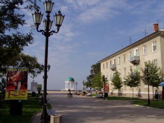 обои Бердянск вид на небо фото