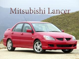 обои Mitsubishi Lancer на фоне моря и горы фото