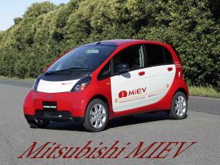обои Mitsubishi MIEV на фоне леса фото