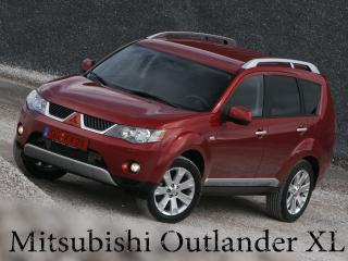 обои Mitsubishi Outlander XL бордового цвета фото