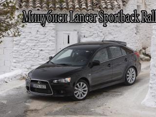обои Мицубиси Lancer Sportback Ralliart зимой в Европе фото