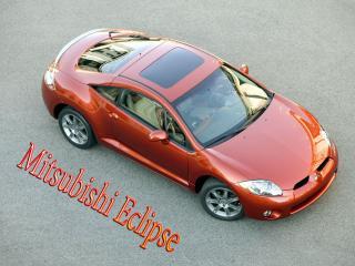 обои Mitsubishi Eclipse вид сверху фото