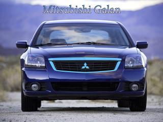 обои Mitsubishi Galan синего цвета вид спереди фото