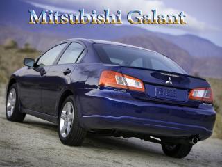обои Mitsubishi Galant под наклоном фото