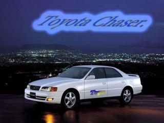обои Toyota Chaser вид на ночной город фото