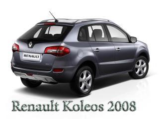 обои Renault Koleos 2008 на белом фоне фото