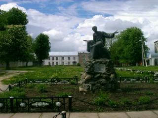 обои Памятник Петру Мстиславу фото
