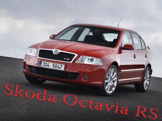 обои Skoda Octavia RS на фоне асфальта и неба фото