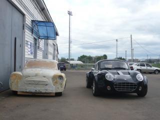 обои Pegas coupe S перед фото