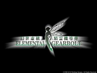обои Elemental gearbolt фото