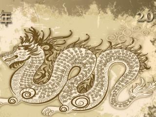 обои Год дракона 2012,   иероглифы фото