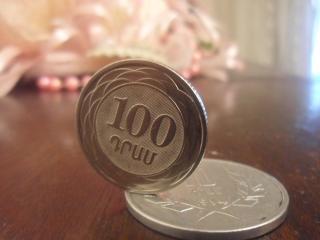 обои Монета армениии 100 dram фото