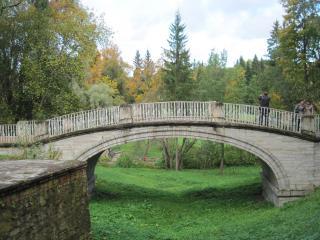 обои для рабочего стола: Мост над оврагом