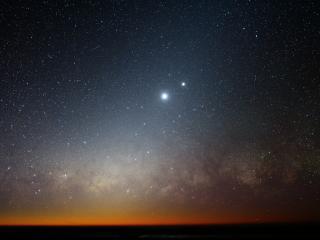 обои Красный горизонт и звездность галлактики фото