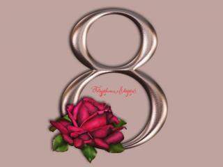 обои Восьмое марта с розой фото