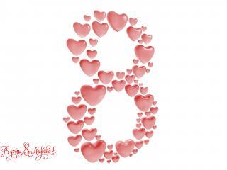 обои Сердечки к восьмому марту фото