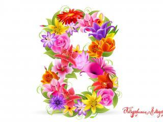 обои Цветущий праздник весны фото